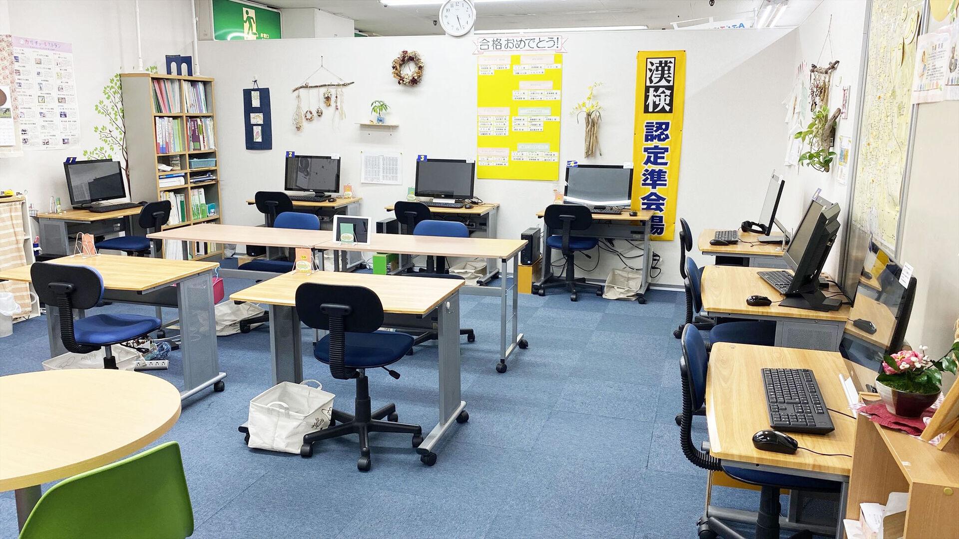 スマホ 教室 ソフトバンク